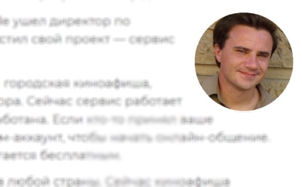 ChtoZaSaitVinteresah.ru_Ph