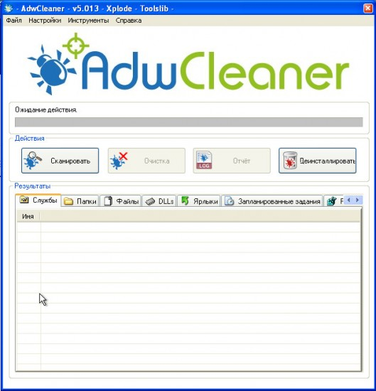 adwcleaner1-529x550