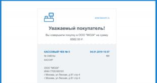 смс-от-vsk