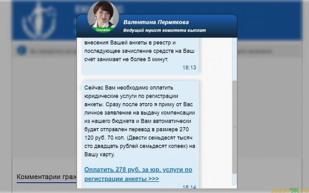 12_poluchit-kompensatsiyu-n-d-s-razvod