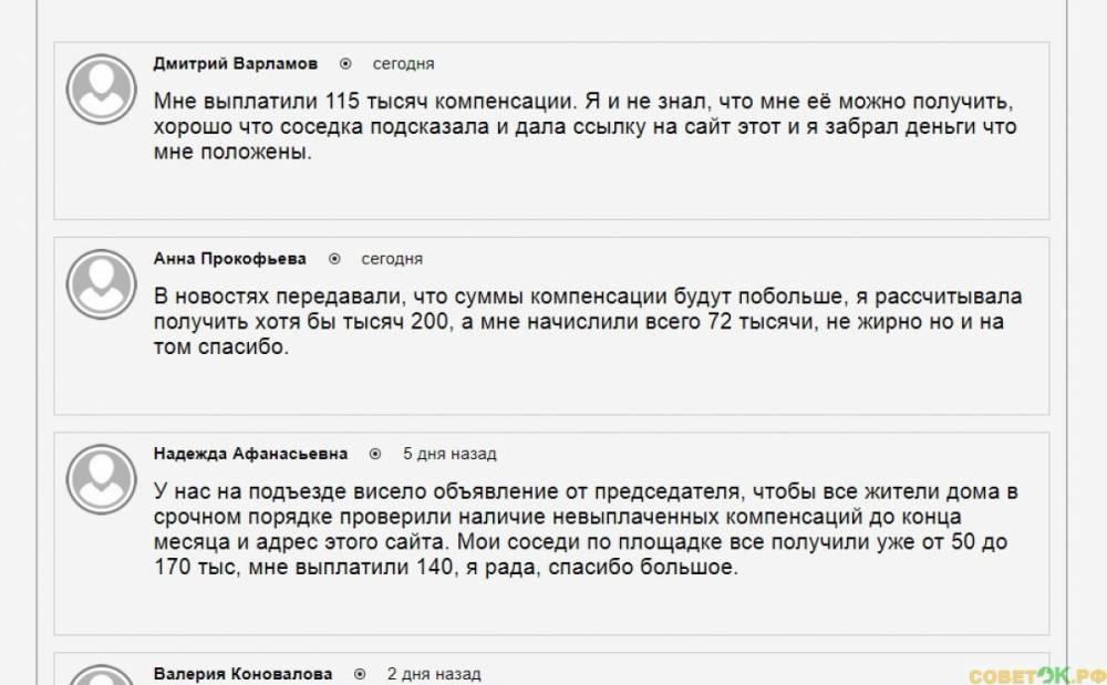 3_poluchit-kompensatsiyu-n-d-s-razvod