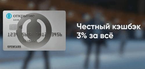 Openkart-500x238