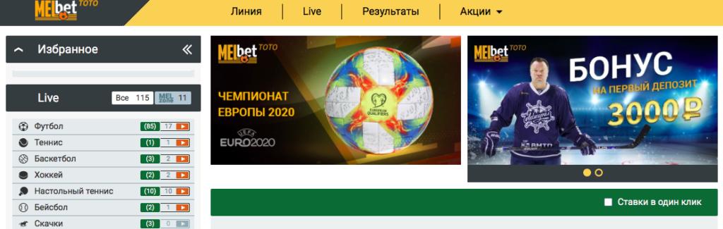 Snimok-ekrana-2019-07-14-v-11.45.44-1024x325