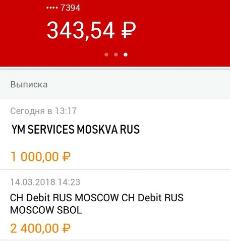 YM-Services-MOSKVA-RUS