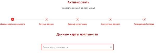 aktivatsiya-na-sajte