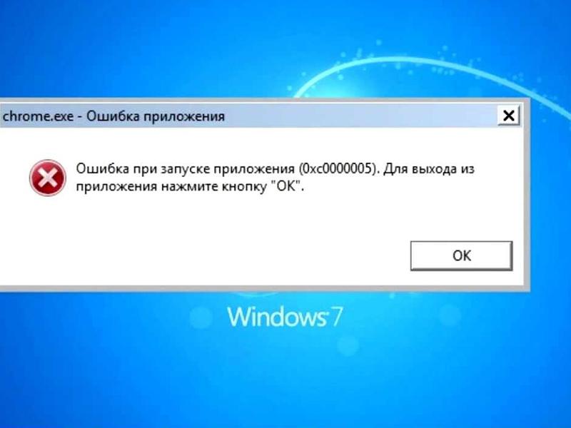 alP24Jx46NKX_kak-otkliuchit-obnovlenie-windows-7