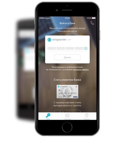 mobilnoe-prilozhenie