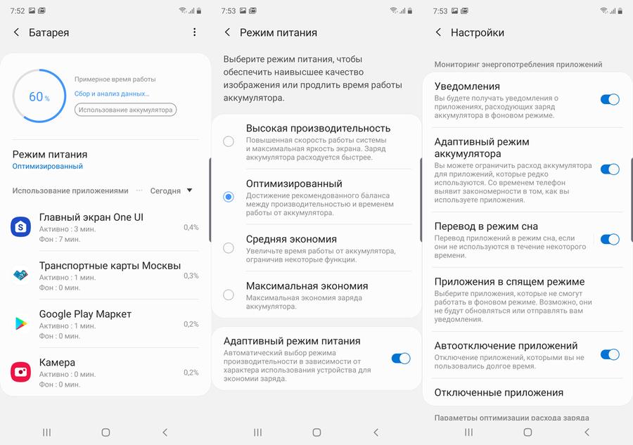 obzor-smartfona-samsung-galaxy-note10-so-stilusom-no-kompaktnyj-vesti-hi-tech-28
