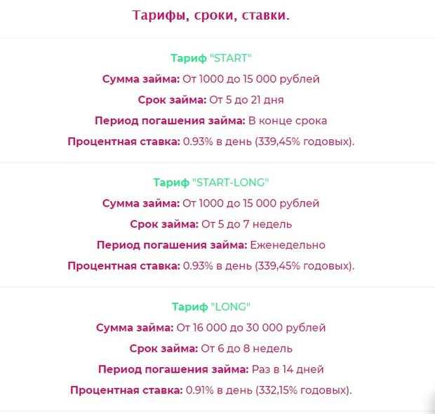 pliskov-4