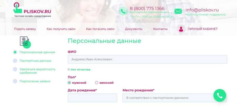 pliskov-7-768x346