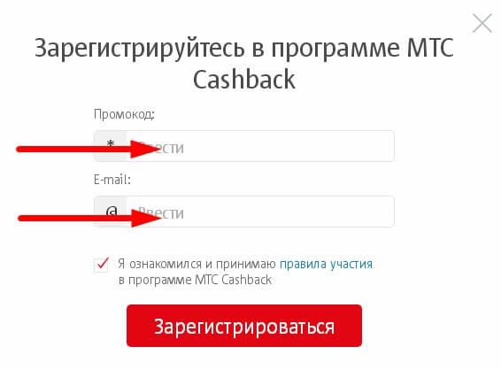registratsiya-v-proge-sayt
