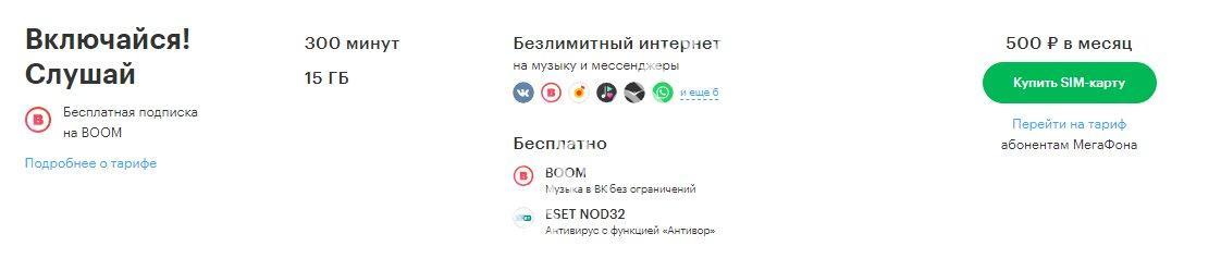 slushai-1