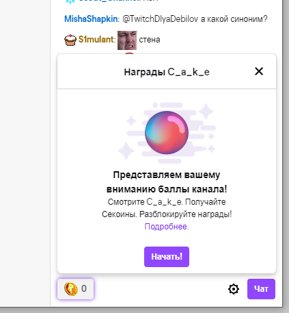 1578784963_bally-kanala-twitch