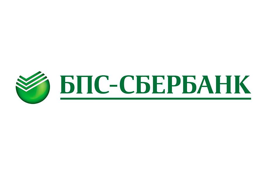 bps-sberbank-logo