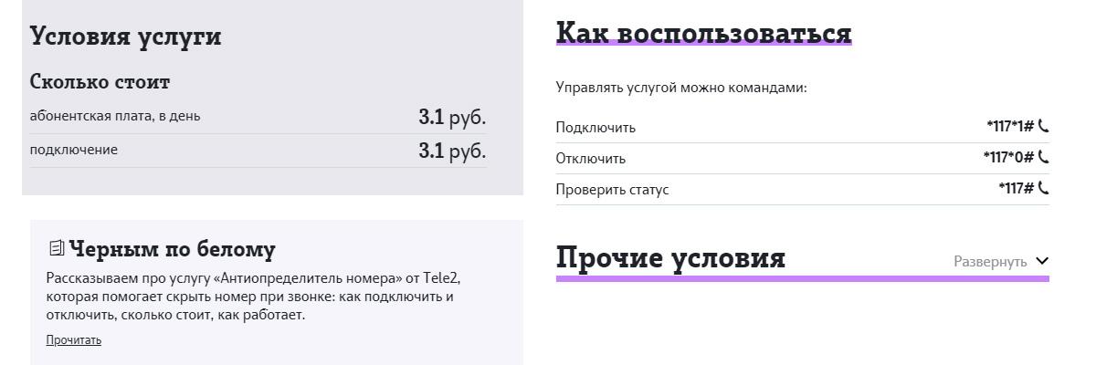 podrobnaya-informacija(1)