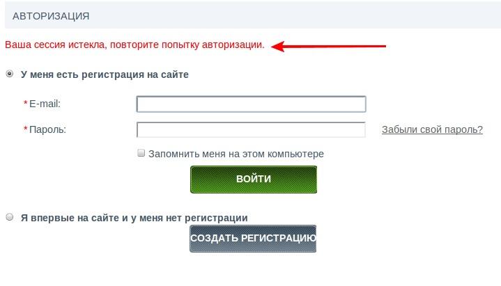 """Отзывы: Бардак в системе """"Телебанк"""" . АРБ: Ассоциация российских банков"""